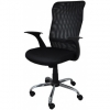 Fotel biurowy OFFICE PRODUCTS Rodos, czarny