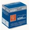 Kaseta Rapid 5050 85.90/ szt