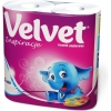 Ręcznik kuchenny Velvet opk. 2 szt